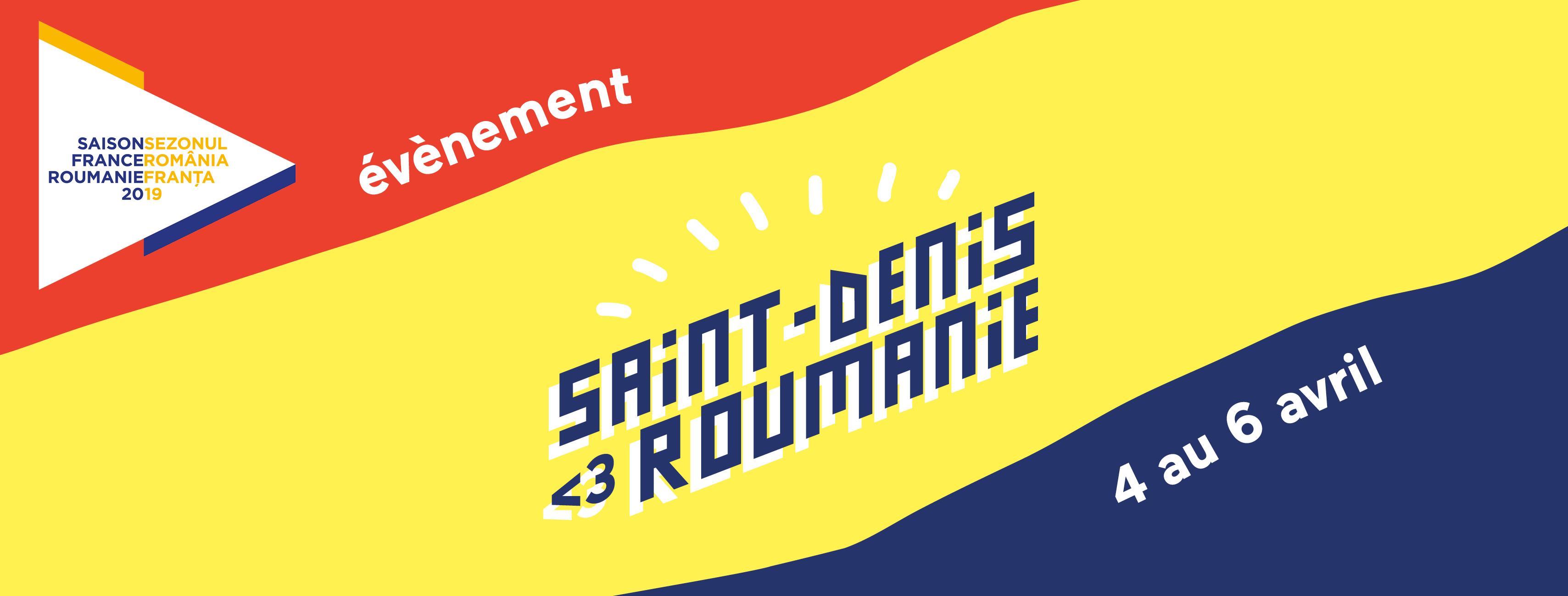 Saint Denis <3 Roumanie