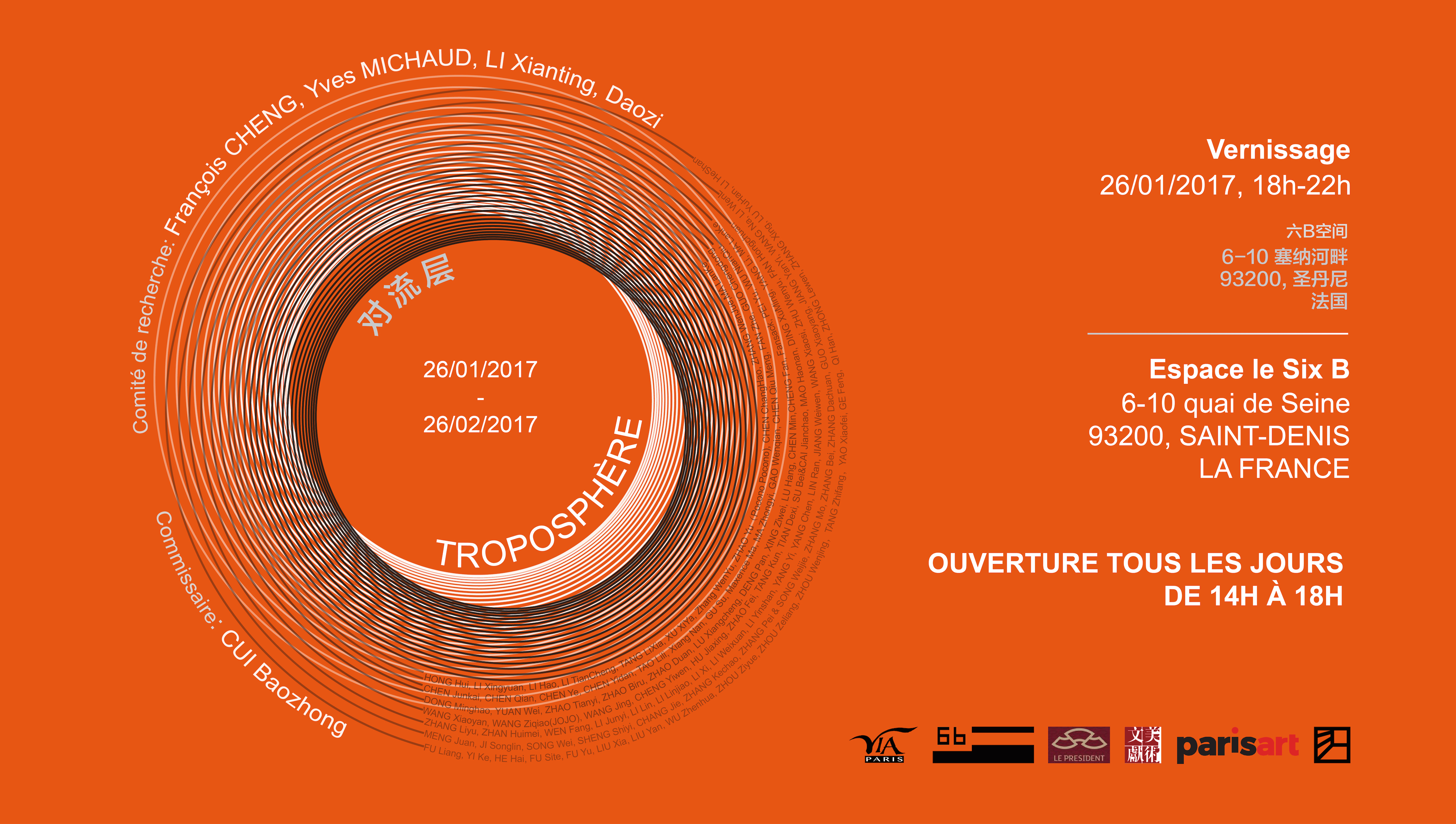 TROPOSPHERE / Exposition collective